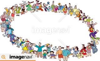 集まる人々の輪